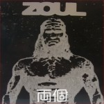 eco_076: Zoul – 両個 (Digital Cover Artwork)